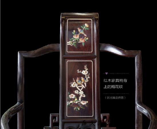 红木文化_红木家具雕刻纹饰鉴赏之花卉纹